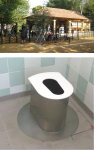 Richmond park eco toilets